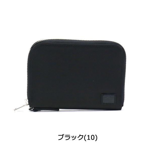 吉田カバン 二つ折り財布 ポーター リフト PORTER LIFT ラウンドファスナー 822-16107 メンズ レディース|galleria-onlineshop|02