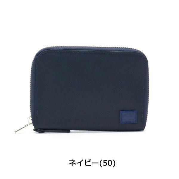 吉田カバン 二つ折り財布 ポーター リフト PORTER LIFT ラウンドファスナー 822-16107 メンズ レディース|galleria-onlineshop|04