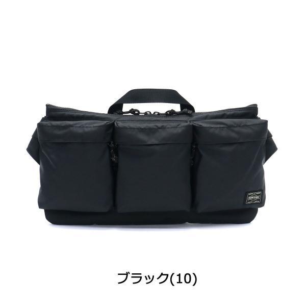 吉田カバン ポーター ウエストバッグ PORTER FORCE フォース ウエストポーチ 斜め掛け メンズ レディース 855-05460
