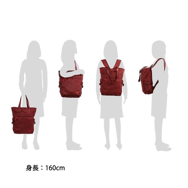 吉田カバン ポーターガール トートバッグ PORTER GIRL CAPE ケープ 2WAY リュックサック 883-05443 レディース トート|galleria-onlineshop|07
