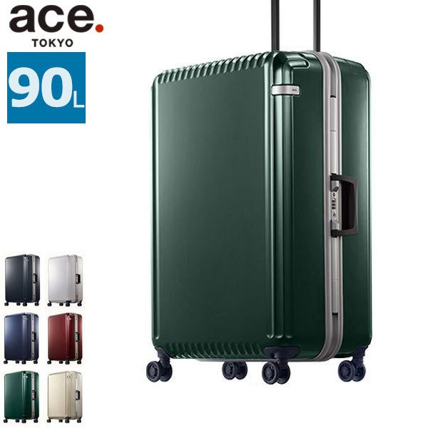 セール40%OFF エース スーツケース ace.TOKYO パリセイドF Palisades-F 90L 05574