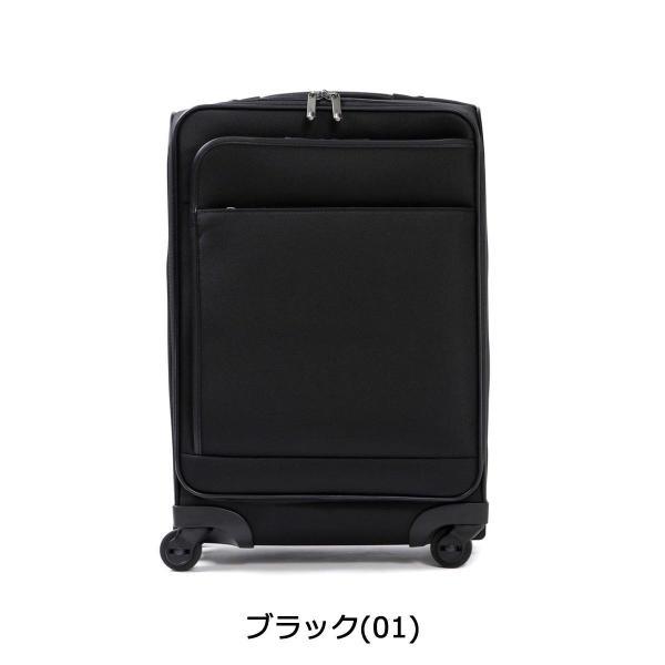 5年保証 エースジーン スーツケース ace.GENE ソフトキャリーケース 機内持ち込み LITE PACKER 32L 59542