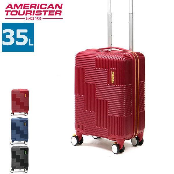 正規品3年保証 サムソナイト アメリカンツーリスター スーツケース AMERICAN TOURISTER 機内持ち込み VELTON Spinner 55 ヴェルトン 35L キャリーケース GL7-001