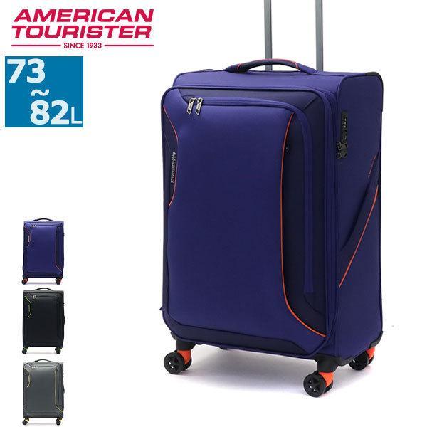正規品3年保証 サムソナイト アメリカンツーリスター スーツケース AMERICAN TOURISTER キャリーケース Mサイズ 軽量 拡張 ソフト スピナー71 73L DB7-49003