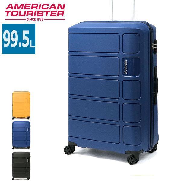 正規品3年保証 サムソナイト アメリカンツーリスター スーツケース AMERICAN TOURISTER ハードケース SUMMER SPLASH スピナー 77 62G-903