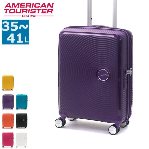 正規品3年保証 サムソナイト アメリカンツーリスター スーツケース AMERICAN TOURISTER キャリーケース SOUNDBOX Spinner 55 EXP 機内持ち込み 35L 41L 32G-001