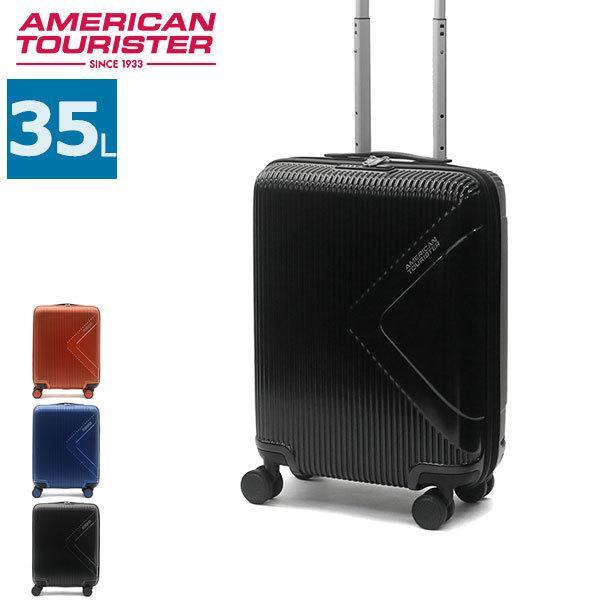 正規品3年保証 サムソナイト アメリカンツーリスター スーツケース AMERICAN TOURISTER 機内持ち込み モダンドリーム スピナー55 35L 軽量 55G-001