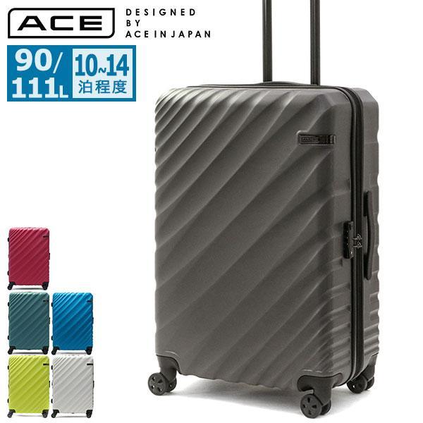 最大19%獲得 ACE DESIGNED BY ACE IN JAPAN スーツケース  エース デザインド バイ エース OVAL オーバル 旅行 拡張 Lサイズ 大容量 90L 111L 06423