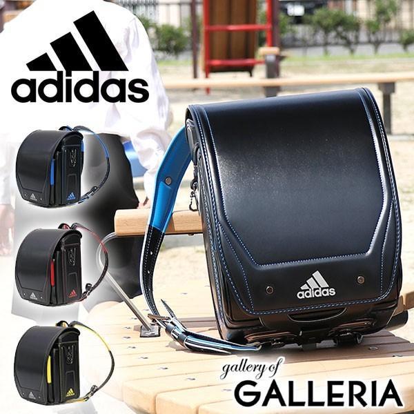7965a0036b7f2c P27倍☆6/29限定 アディダス ランドセル 男の子 adidas eキューブ型 クラリーノ A4 ...