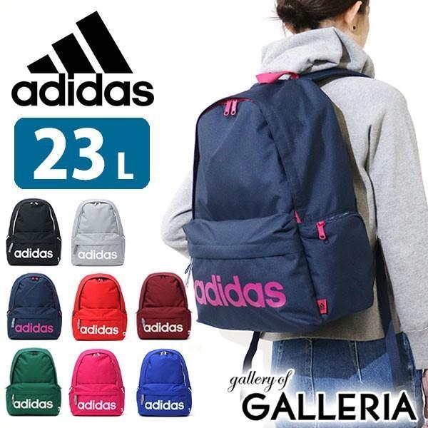 セール アディダス リュック adidas アディダスリュック 23L バッグ 通学 スクールバッグ リュックサック 47442 中学生 高校生|galleria-onlineshop