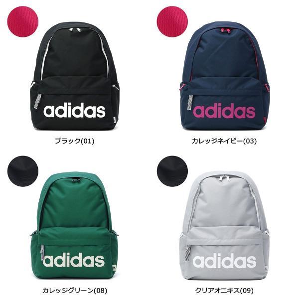 セール アディダス リュック adidas アディダスリュック 23L バッグ 通学 スクールバッグ リュックサック 47442 中学生 高校生|galleria-onlineshop|02