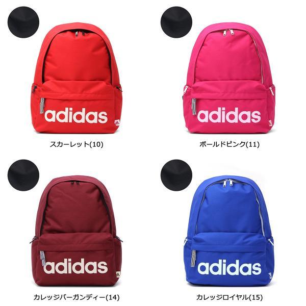 セール アディダス リュック adidas アディダスリュック 23L バッグ 通学 スクールバッグ リュックサック 47442 中学生 高校生|galleria-onlineshop|03