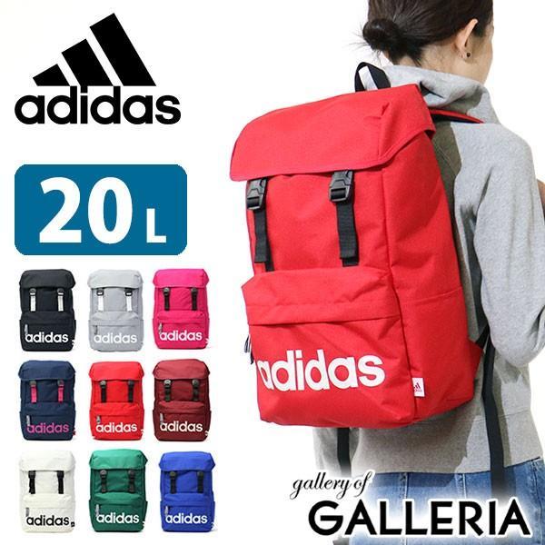 セール アディダス リュック adidas アディダスリュック 20L バッグ 通学 スクールバッグ リュックサック 47446 中学生 高校生|galleria-onlineshop