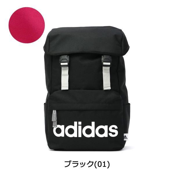 セール アディダス リュック adidas アディダスリュック 20L バッグ 通学 スクールバッグ リュックサック 47446 中学生 高校生|galleria-onlineshop|02