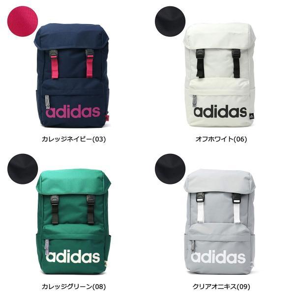 セール アディダス リュック adidas アディダスリュック 20L バッグ 通学 スクールバッグ リュックサック 47446 中学生 高校生|galleria-onlineshop|03