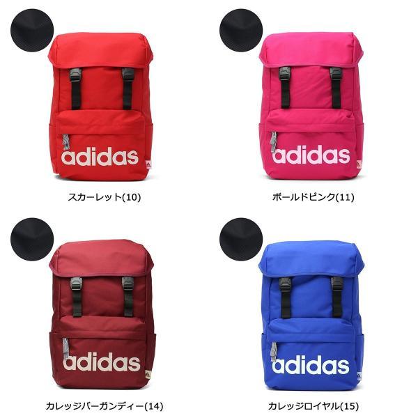 セール アディダス リュック adidas アディダスリュック 20L バッグ 通学 スクールバッグ リュックサック 47446 中学生 高校生|galleria-onlineshop|04