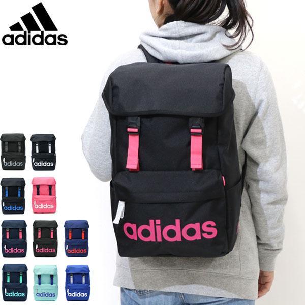 アディダス リュック adidas アディダスリュック 20L バッグ 通学 スクールバッグ リュックサック 47893 中学生 高校生|galleria-onlineshop