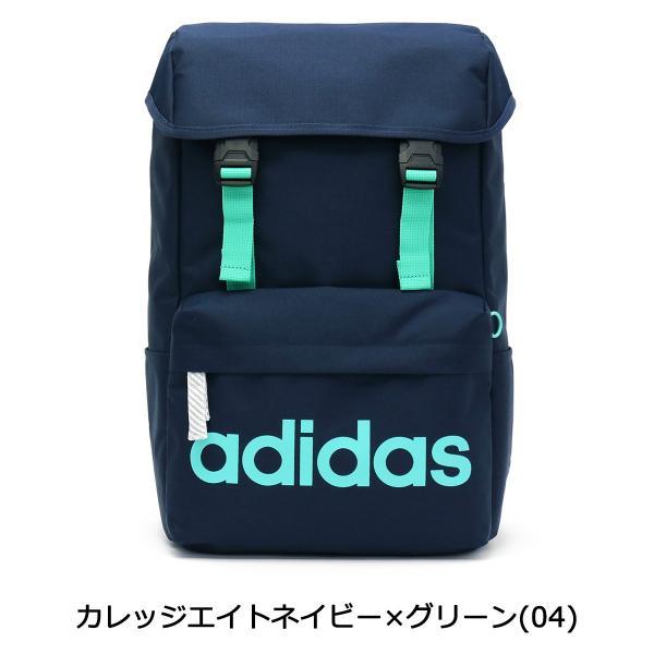 アディダス リュック adidas アディダスリュック 20L バッグ 通学 スクールバッグ リュックサック 47893 中学生 高校生|galleria-onlineshop|05
