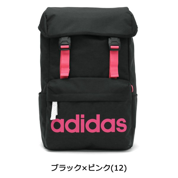 アディダス リュック adidas アディダスリュック 20L バッグ 通学 スクールバッグ リュックサック 47893 中学生 高校生|galleria-onlineshop|08