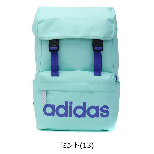 アディダス リュック adidas アディダスリュック 20L バッグ 通学 スクールバッグ リュックサック 47893 中学生 高校生|galleria-onlineshop|09