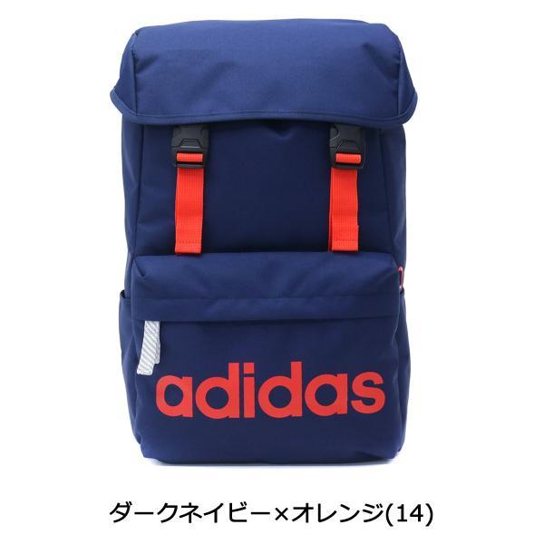 アディダス リュック adidas アディダスリュック 20L バッグ 通学 スクールバッグ リュックサック 47893 中学生 高校生|galleria-onlineshop|10