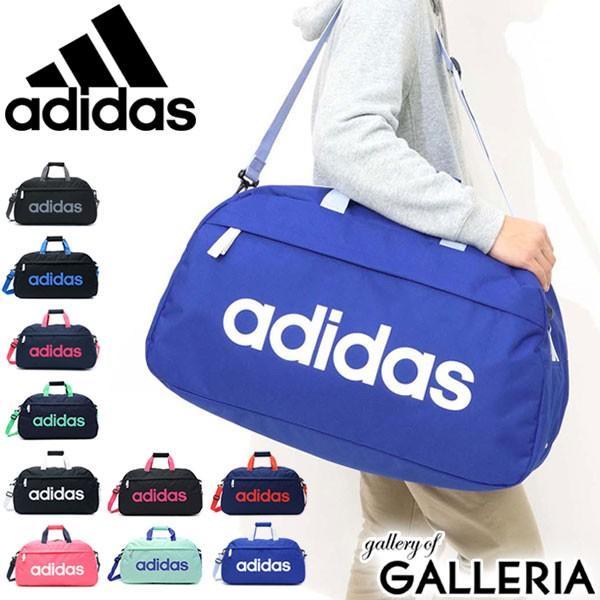 セール アディダス ボストンバッグ adidas 38L バッグ 2WAY スクールバッグ スポーツ 旅行 修学旅行 47897 中学生 高校生|galleria-onlineshop