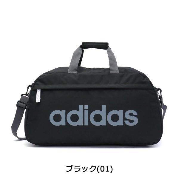 セール アディダス ボストンバッグ adidas 38L バッグ 2WAY スクールバッグ スポーツ 旅行 修学旅行 47897 中学生 高校生|galleria-onlineshop|02