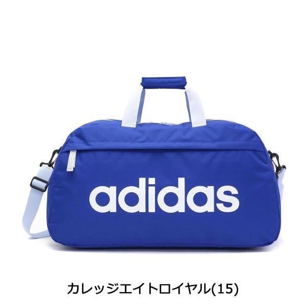 セール アディダス ボストンバッグ adidas 38L バッグ 2WAY スクールバッグ スポーツ 旅行 修学旅行 47897 中学生 高校生|galleria-onlineshop|11
