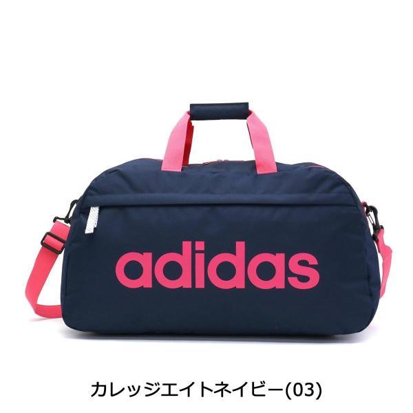 セール アディダス ボストンバッグ adidas 38L バッグ 2WAY スクールバッグ スポーツ 旅行 修学旅行 47897 中学生 高校生|galleria-onlineshop|04