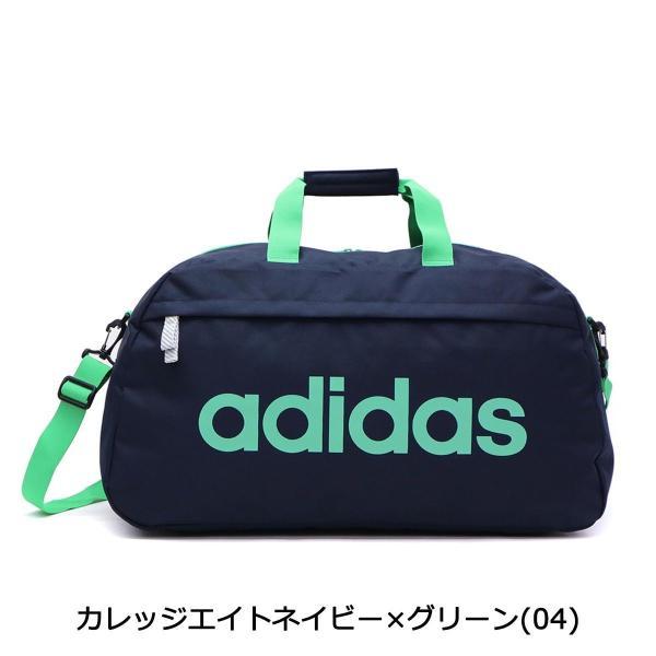 セール アディダス ボストンバッグ adidas 38L バッグ 2WAY スクールバッグ スポーツ 旅行 修学旅行 47897 中学生 高校生|galleria-onlineshop|05