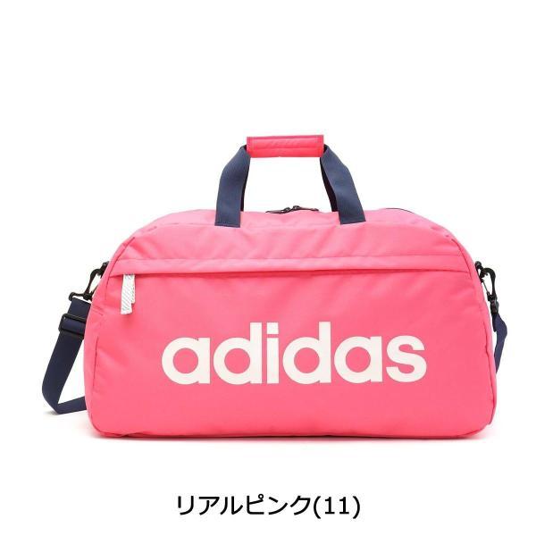セール アディダス ボストンバッグ adidas 38L バッグ 2WAY スクールバッグ スポーツ 旅行 修学旅行 47897 中学生 高校生|galleria-onlineshop|07