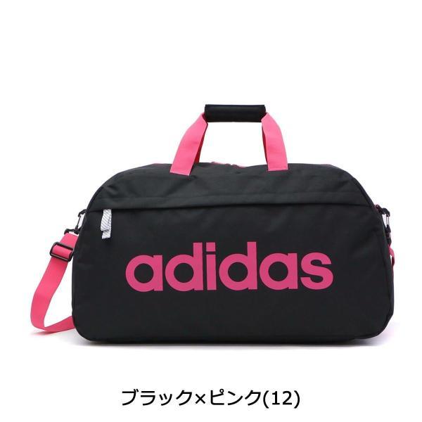 セール アディダス ボストンバッグ adidas 38L バッグ 2WAY スクールバッグ スポーツ 旅行 修学旅行 47897 中学生 高校生|galleria-onlineshop|08