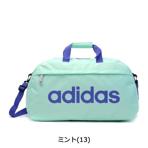 セール アディダス ボストンバッグ adidas 38L バッグ 2WAY スクールバッグ スポーツ 旅行 修学旅行 47897 中学生 高校生|galleria-onlineshop|09