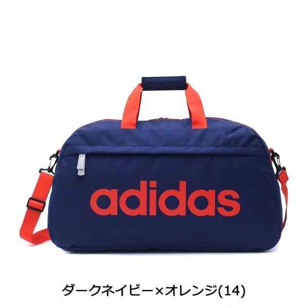 セール アディダス ボストンバッグ adidas 38L バッグ 2WAY スクールバッグ スポーツ 旅行 修学旅行 47897 中学生 高校生|galleria-onlineshop|10
