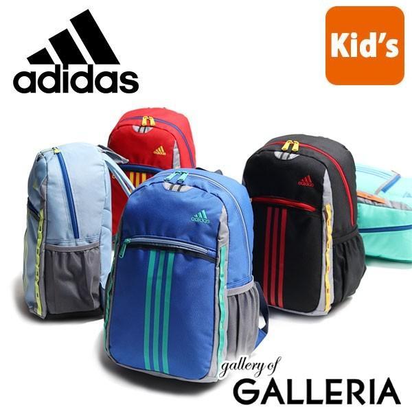 e524f125071c セール アディダス リュックサック adidas キッズ リュック デイパック 男の子 スクール ジュニア 通園 47946|galleria- ...