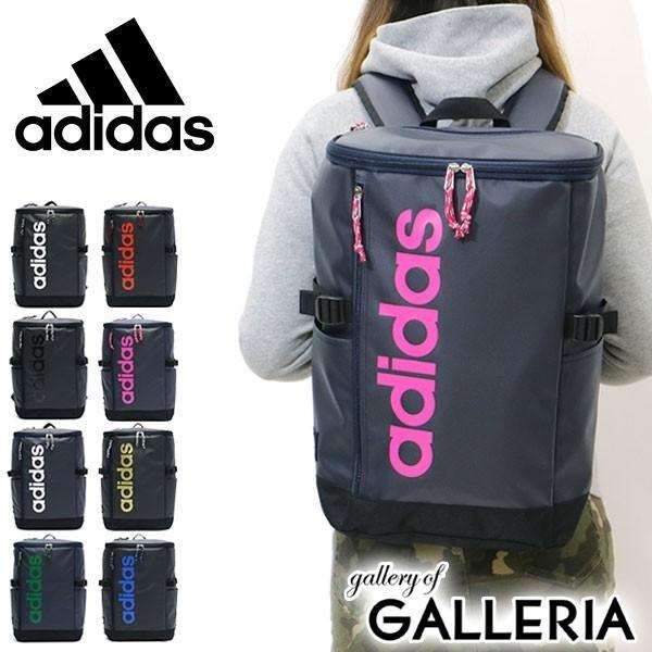 アディダス リュック adidas アディダスリュック 23L 通学 スクールバッグ 55481 中学生 高校生|galleria-onlineshop
