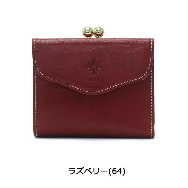 420732d4f15e ... アルベロ 二つ折り財布 ALBERO 財布 がま口 がま口財布 コンパクト 本革 PIERROT ピエロ レディース 日本 ...
