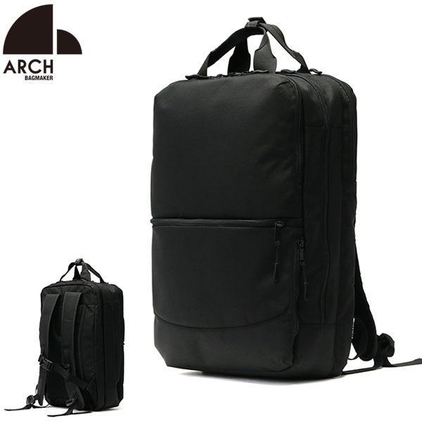 リュック メンズ ビジネス バックパック ARCH BAGMAKER アーキ バッグメイカー 3ROOM NYLON BACKPACK NC-21101|galleria-onlineshop