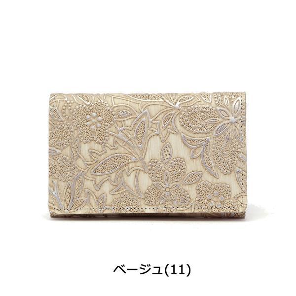 アルカン 名刺入れ Arukan クレア 仕切り 革 レディース 3450-311|galleria-onlineshop|02