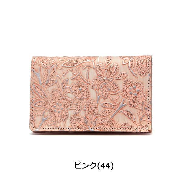 アルカン 名刺入れ Arukan クレア 仕切り 革 レディース 3450-311|galleria-onlineshop|03