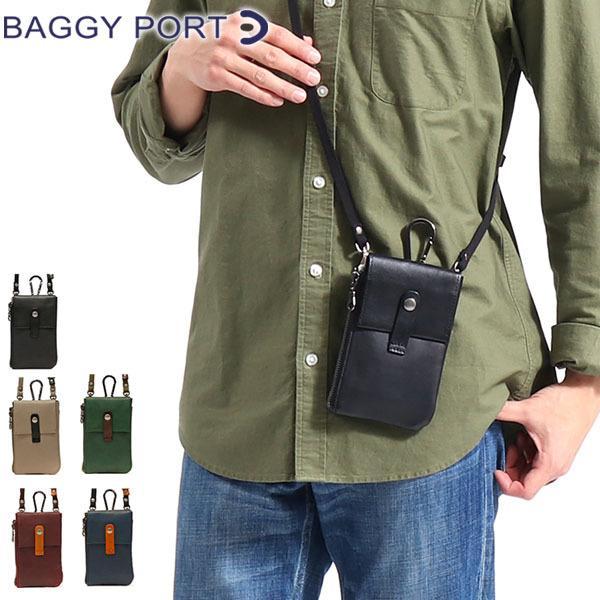 バギーポートショルダーバッグBAGGYPORTMOIST2WAYiPhoneスマホポーチショルダーレザー斜めがけ革ブランドメンズ
