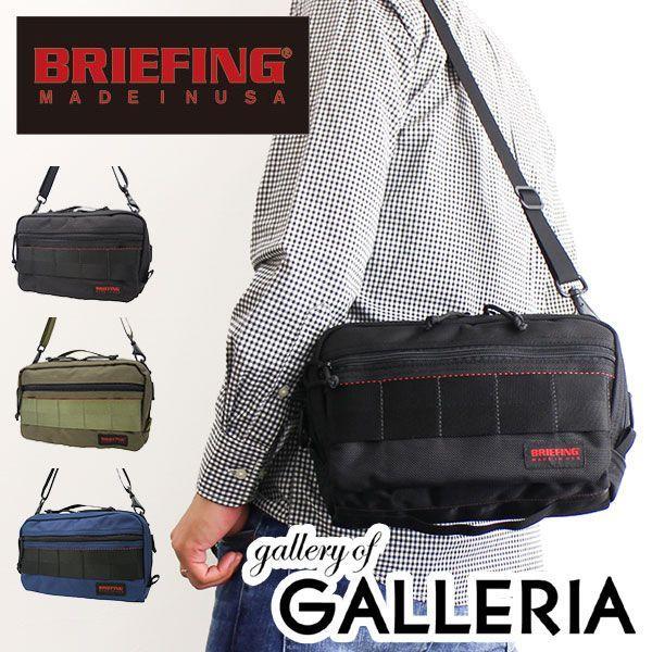 ブリーフィング BRIEFING 2WAY ショルダーバッグ VIPER バイパー BRF056219|galleria-onlineshop