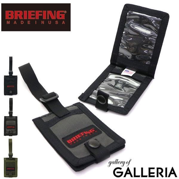 ブリーフィング BRIEFING ネームホルダー NAME HOLDER 定期入れ パスケース ネームタグ メンズ BRF216219|galleria-onlineshop