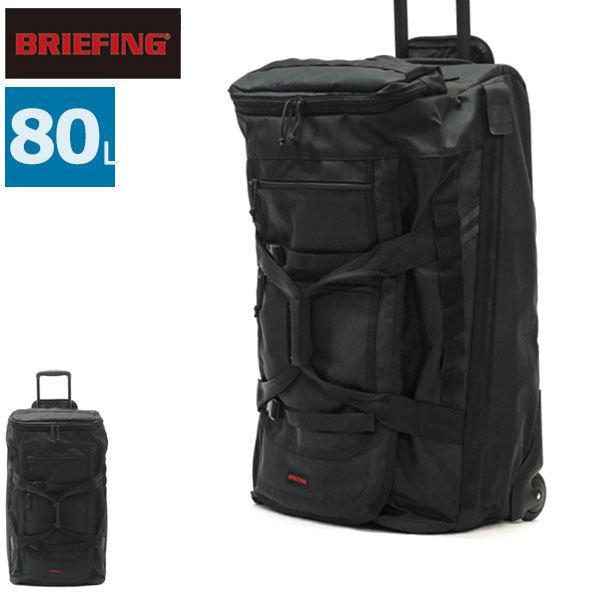 レビューでQUO 日本正規品 ブリーフィング スーツケース BRIEFING キャリーケース JET TRIP COLLECTION D-1 2WAY 軽量 80L BRA201C41