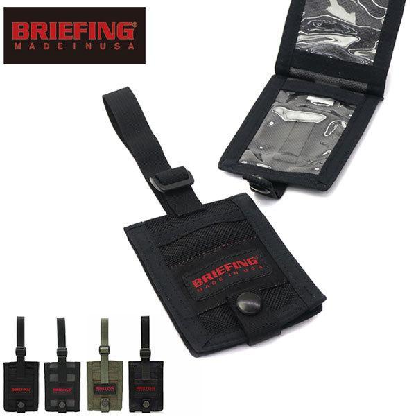 日本正規品 ブリーフィング ネームホルダー BRIEFING NAME HOLDER パスケース メンズ レディース BRM191A41|galleria-onlineshop