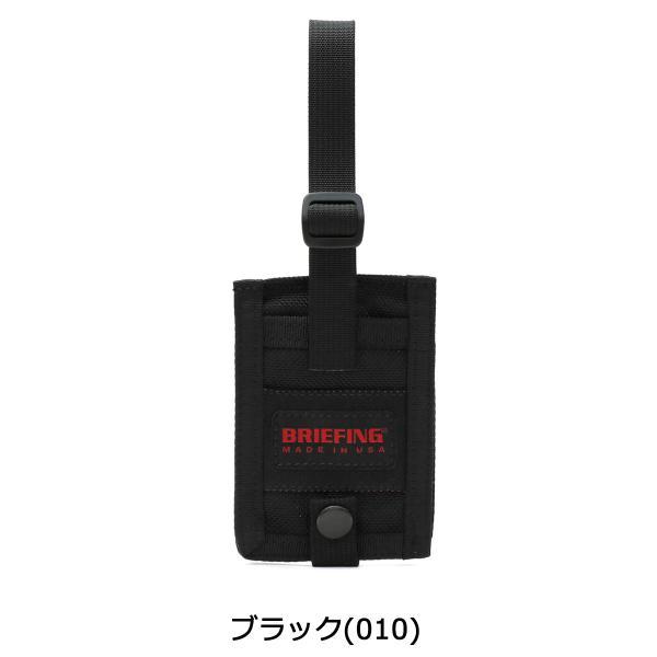 日本正規品 ブリーフィング ネームホルダー BRIEFING NAME HOLDER パスケース メンズ レディース BRM191A41|galleria-onlineshop|02