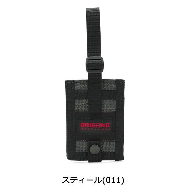 日本正規品 ブリーフィング ネームホルダー BRIEFING NAME HOLDER パスケース メンズ レディース BRM191A41|galleria-onlineshop|03