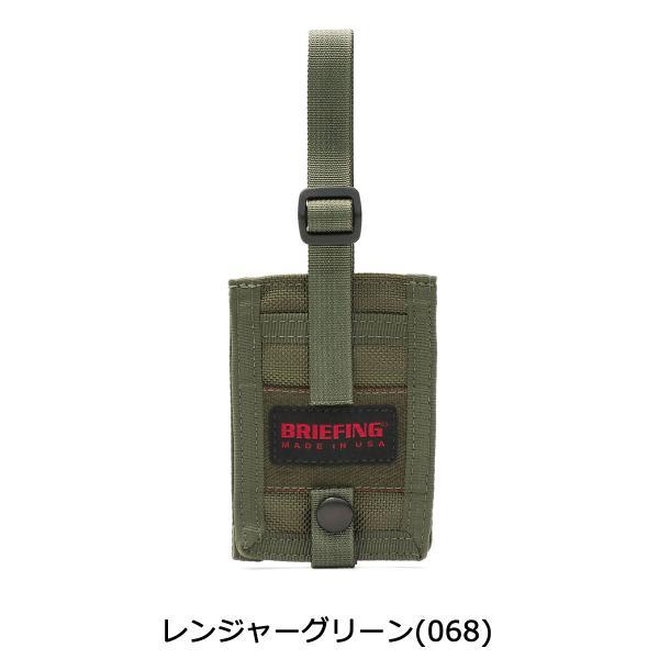 日本正規品 ブリーフィング ネームホルダー BRIEFING NAME HOLDER パスケース メンズ レディース BRM191A41|galleria-onlineshop|04