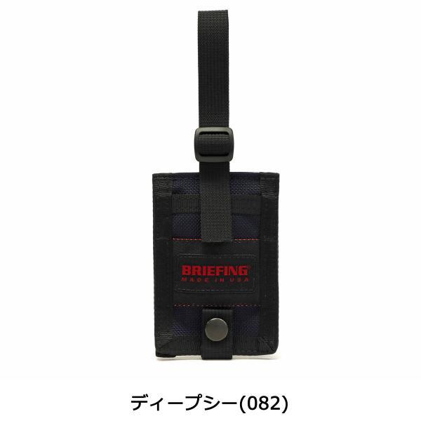 日本正規品 ブリーフィング ネームホルダー BRIEFING NAME HOLDER パスケース メンズ レディース BRM191A41|galleria-onlineshop|05