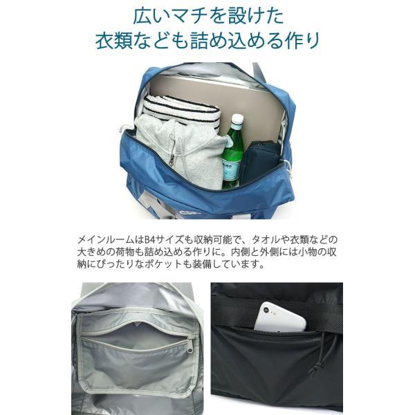 日本正規品 ブリーフィング ボストンバッグ BRIEFING carry on TP PACKABLE BOSTON  レディース メンズBRL372219